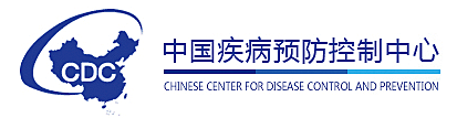 Containment: China CDC