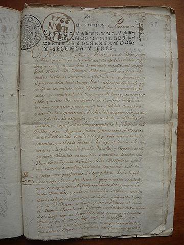 Firma de la Pragmàtica Sanció