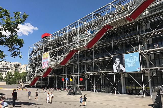 """Prof - Intégration / Rupture / Renzo Piano, Richard Rogers et Gianfranco Franchini: """"Centre national d'art et de culture Georges-Pompidou"""" (Architecture. Abrite le Musée National d'Art Moderne, Paris)"""