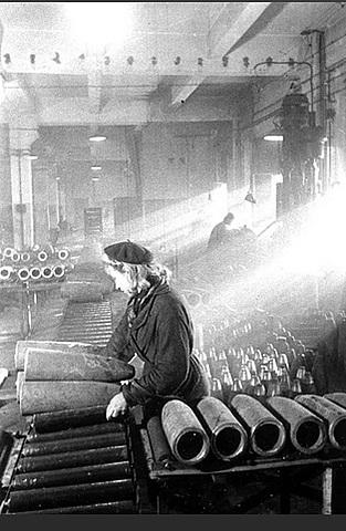 Работа завода