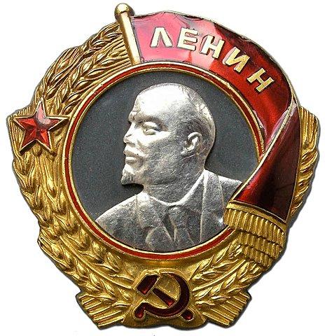 16 июля 1942 г. Лысьвенский завод награждён орденом Ленина