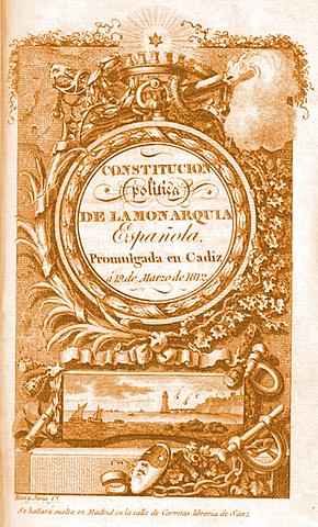 Derogació de la Constitució de Cadis