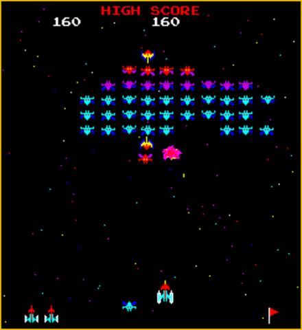 Galaxian - Namco'Midway