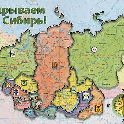 Освоении Сибири в XVI - XVII веках timeline