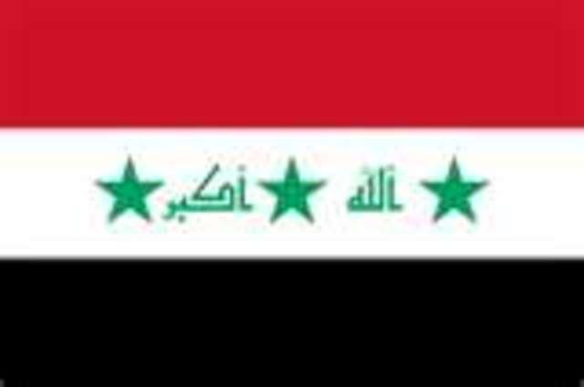 Occupation of Baghdad