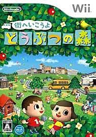 Machi e Ikō yo Dōbutsu No Mori