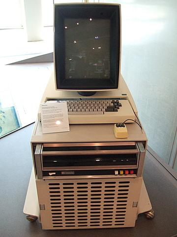 Xerox Alto, el primer computador personal con una interfaz gráfica de usuario (GUI)