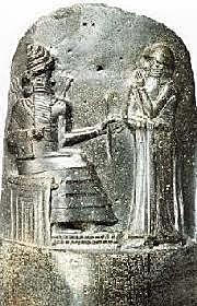 Primeros avances en la cultura babilónica