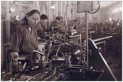 Рост производства
