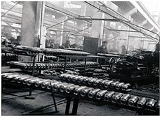 Производство снарядов