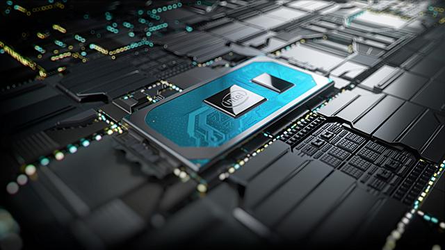 La computadora Intel Corporation