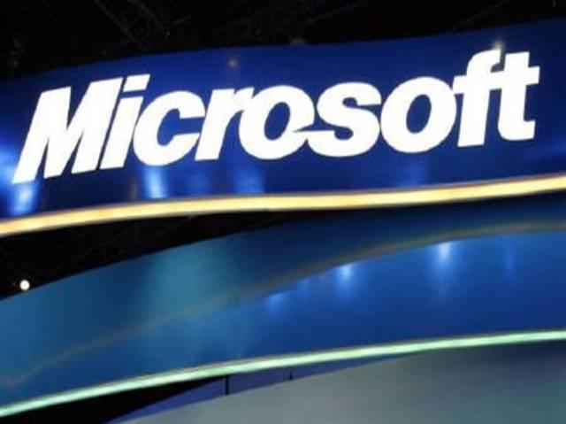 Microsoft was found!!!