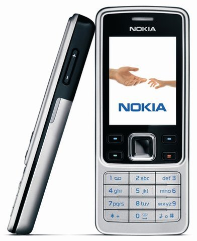 Mobile phone Invented!!
