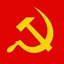 Constituição da União das Repúblicas Socialistas Soviéticas (URSS)