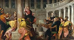 Jesús entre los doctores. Paolo Veronesse. Pintura Veneciana.