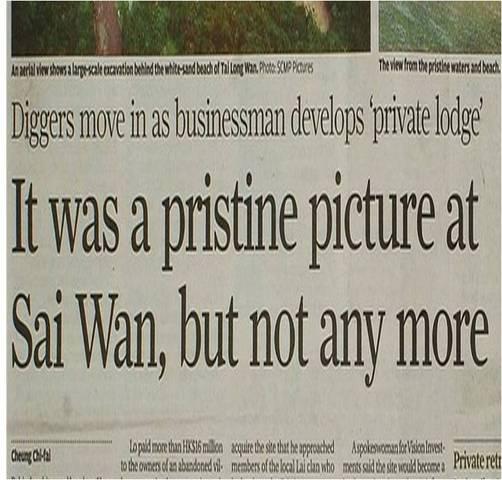 SCMP reported Sai Wan case.