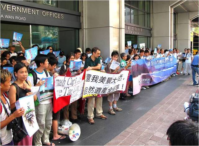 Protest at the AFCD
