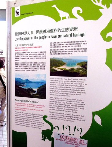"""""""Wall of Destruction"""" exhibition by WWF"""