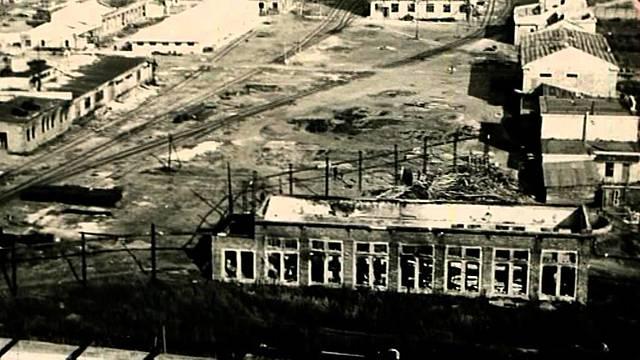 Азотно-туковый завод