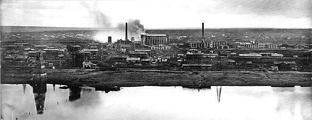 Запуск 3-й коксовой батареи на Губахинском коксохимическом заводе