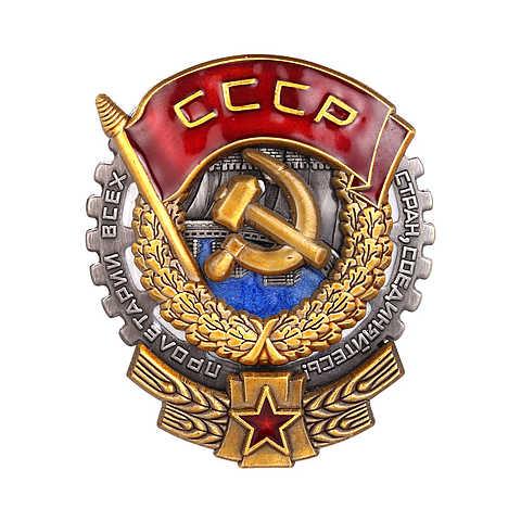 Награда Кизеловской ГРЭС №3 им. С.М. Кирова