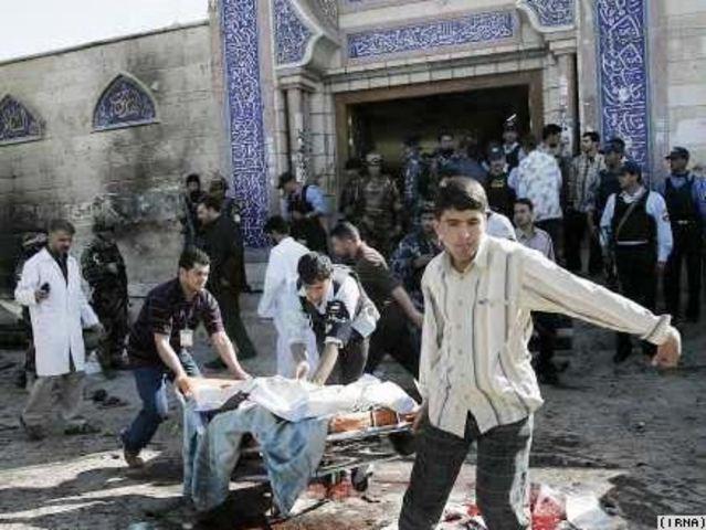 Chah Bahar Bombings