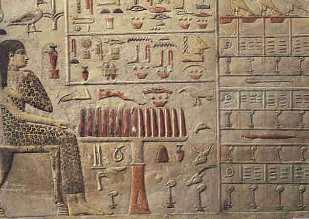 3623 a.C EGIPTO