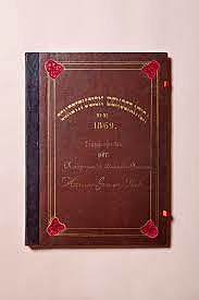 APROVACIÓ DE LA NOVA CONSTITUCIÓ DE 1868