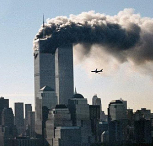 Atentado World Trade Center