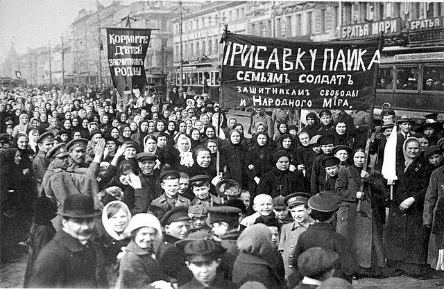 Revolució russa (1917)