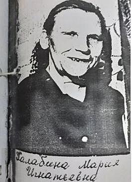 Калабина Мария Игнатьевна. Детские воспоминания.