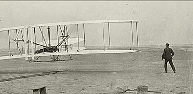 First plane flown