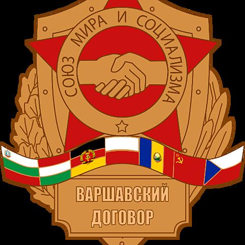 Warszawapakten opprettet