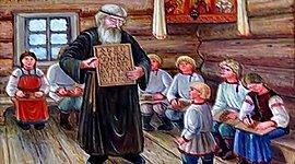 Этапы развития родного русского языка timeline