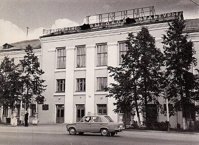 Эвакуация Московской печатной фабрики Гознака в Краснокамск