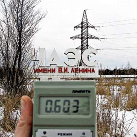 Авария на атомной электростанции в Чернобыле