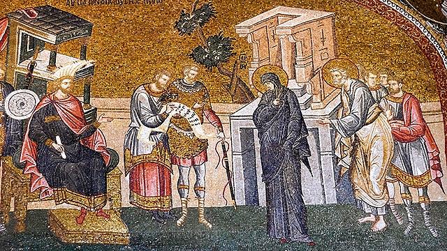 The Census of Quirinius