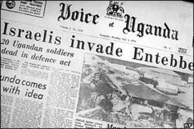 Entebbe Air Raid