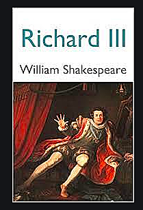 Shakespeare achieves his first masterpiece