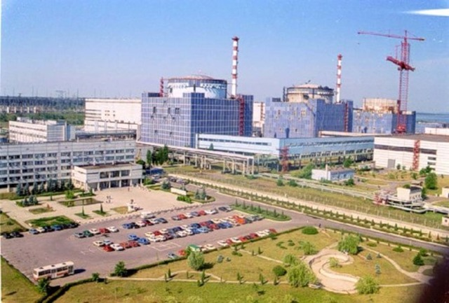 Украина, г.Нетешин, Хмельницкая АЭС