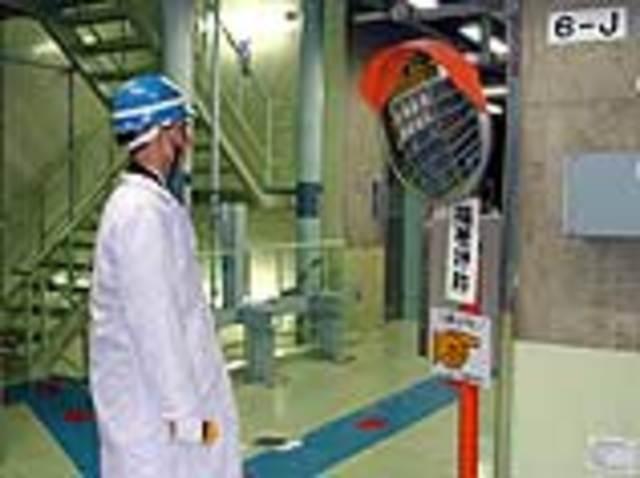 Япония, префектура Фукуи, Ядерный комплекс «Фуген»