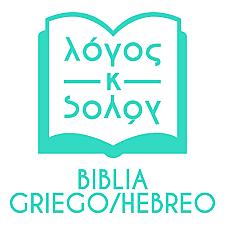 LA BIBLIA EN GRIEGO: LOS SETENTA