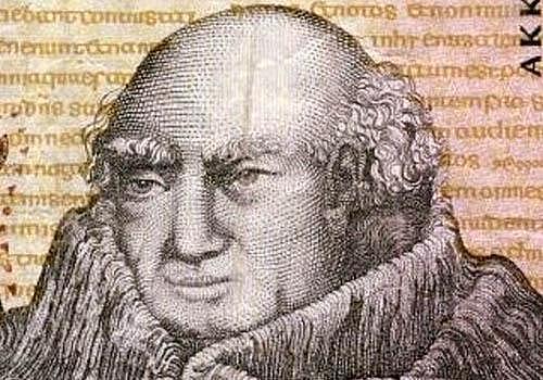 Juan Escoto Erigena