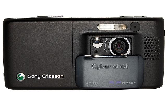 Primer teléfono con cámara fotográfica
