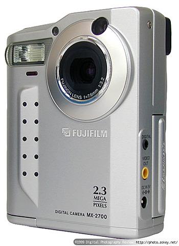Fujifilm MX- 2700
