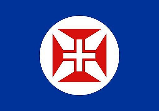 O Movimento Nacional-Sindicalista é proibido.