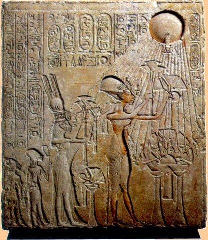 CODIGO DE URUKAGINA 2350 aC