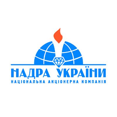 """Історія НАК """"Надра України"""" timeline"""