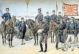Declaració de guerra Japó vs Alemanya