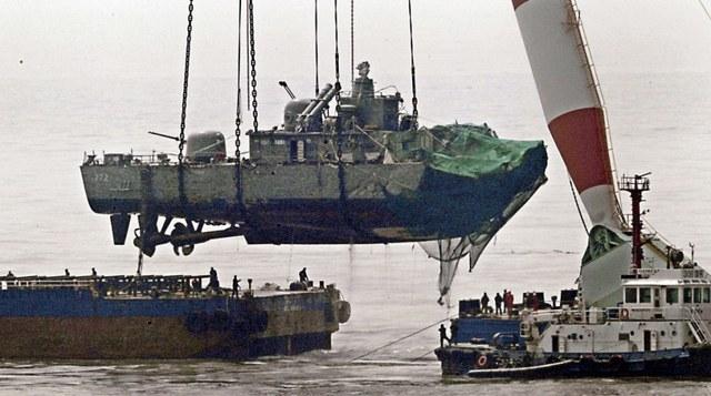 The Egytian Ferry